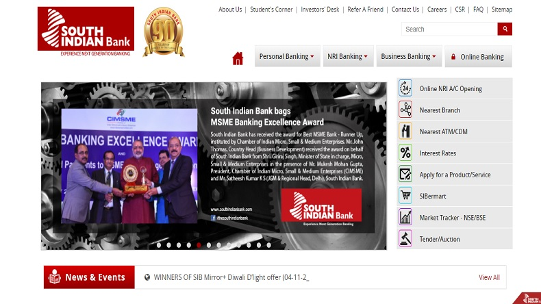 South Indian Bank PO Recruitment, south indian bank, www.southindianbank.com, apply for po posts in south indian bank, south indian bank recruitment, application for po, how to apply for south indian bank po recruitment, education news