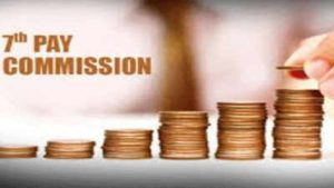 7th pay commission, 7th pay commission employees, 7th pay commission pay hike, 7th pay commission benefits pay hike, 7th pay commission employees benefits,
