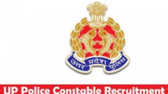 up police constable, up police constable result, up police constable result 2019, up police result, up police result 2019, up police result 2019 date, sarkari result, sarkari result 2019, up police result 2019, www.uppbpb.gov.in, uppbpb.gov.in, up police result 2019, constable jobs
