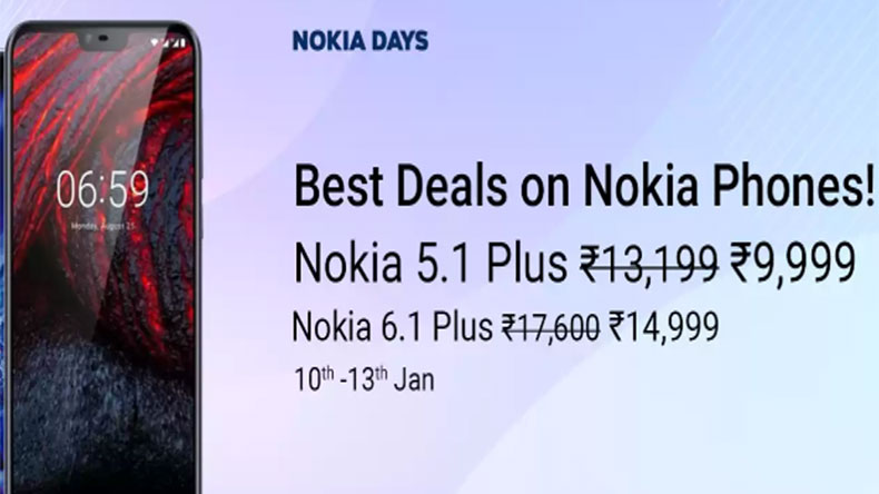 flipkart nokia days sale rs 1000 discount nokia 5 1 6 1 plus nokia 5.1 plus price in india,nokia 5.1 plus,nokia 6.1 plus price in india,nokia 6.1 plus,nokia,hmd global
