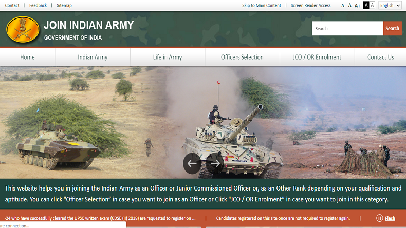 indian army vacancy, indian army recruitment notification, indian army job, army news, army job