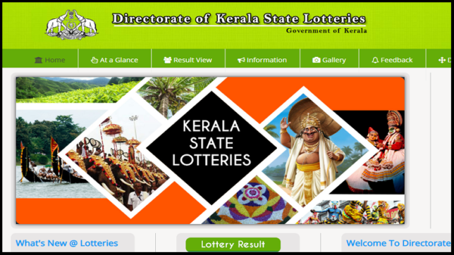 KErala Lotery Department Result