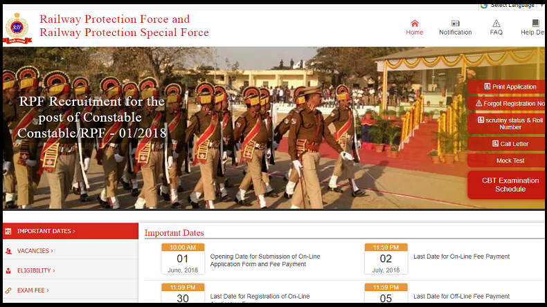 RPF, Railway Protection Force recruitment 2019, RPF SI Group F recruitment, RPF official website, si1.rpfonlinereg.org, RPF recruitment, RPF SI Group F admit card,