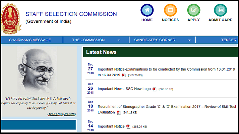 SSC Recruitment 2019: Staff Selection Commission to conduct