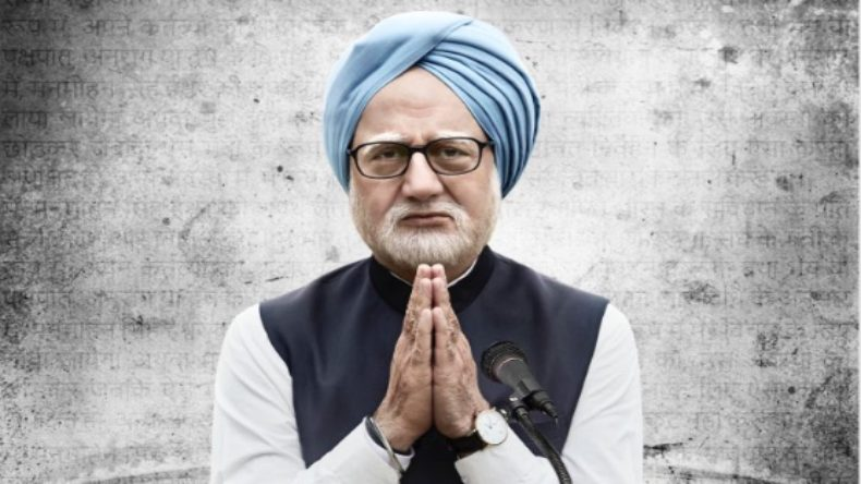 The Accidental Prime Minister, The Accidental Prime Minister box office collection Day 1, The Accidental Prime Minister box office collection, Anupam Kher, Akshaye Khanna