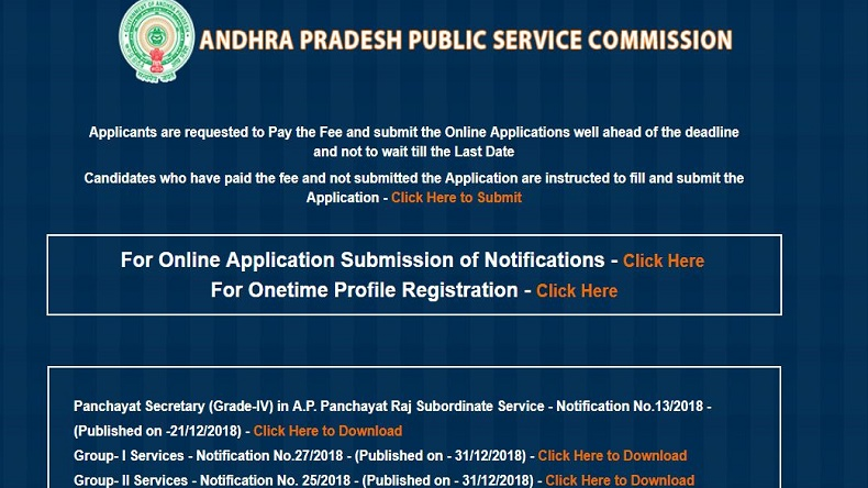 APPSC Group 1 recruitment 2019, APPSC Group 1 recruitment 2019 application process date, APPSC Group 1 recruitment 2019 application process last exam date, APPSC Group 1 recruitment 2019 admit cards,