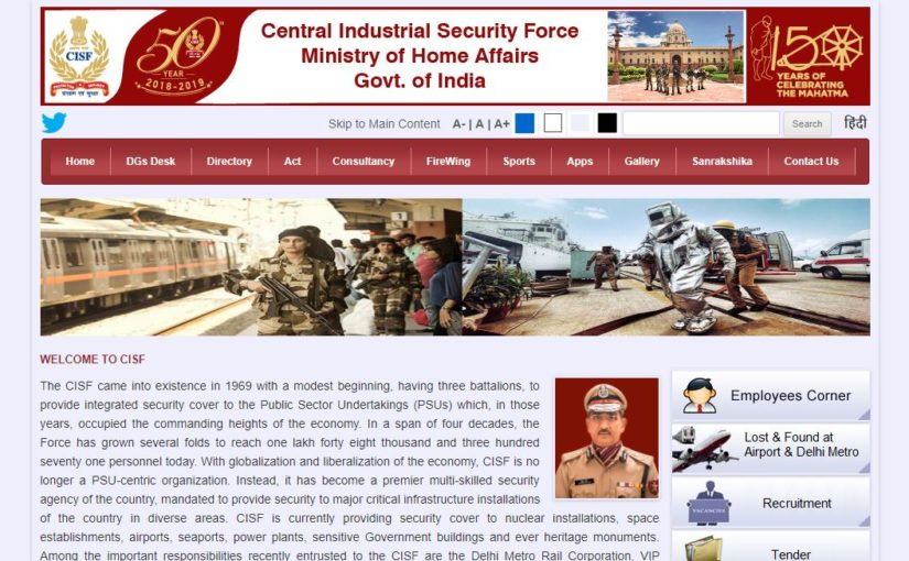 CISF Head Constable recruitment 2019, CISF official website, CISF official website, CISF head constable post recruitment, online application form ends on February 25,