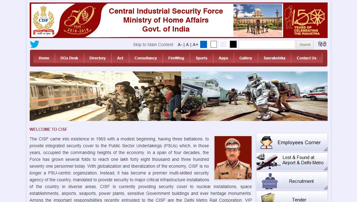 cisf Online Application Form For Cisf Head Constable on