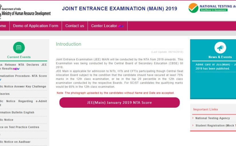 JEE Main II registration 2019: Online registration to begin from Feb 8 @ jeemain.nic.in, check out the syllabus
