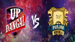 Pro Wrestling League Season 4 Day 15 Punjab Royals vs UP Dangal: When and where to watch, TV Channel and live stream details