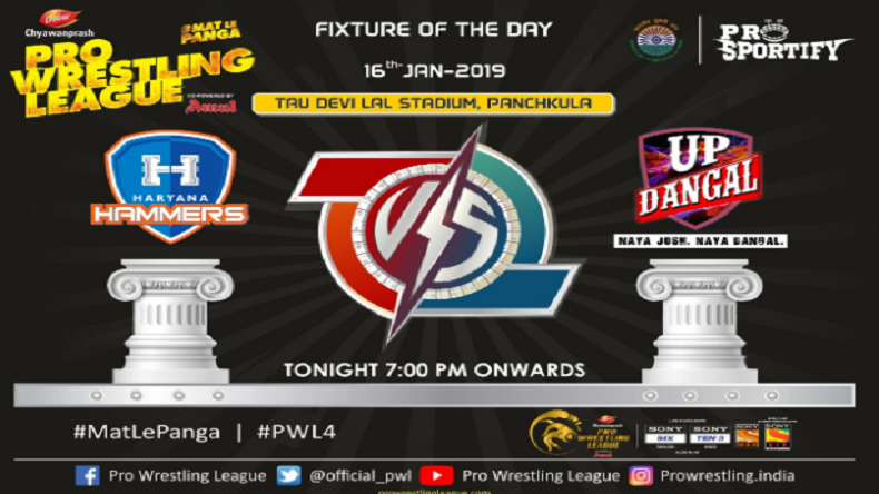 Haryana Hammers Vs UP Dangal, Haryana vs UP, Pro Wrestling League 2018 Season 4, PWL 4, Haryana Hammers Vs UP Dangal, Live streaming, when and where to watch the match