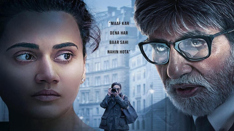Badla box office collection day 8, Badla box office collection, Badla day 8, Badla collection, Badla reviews, Badla, amitabh bachchan, taapsee pannu