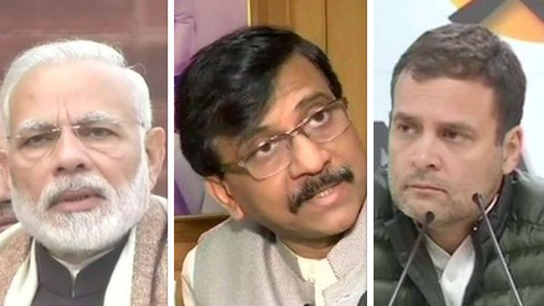 All-party meeting on Pulwama teror attack, Modi-Sanjay Raut-Rahul Gandhi