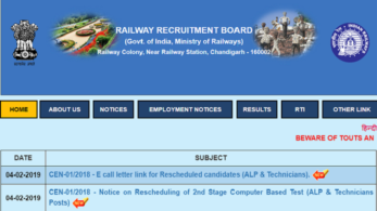 RRB NTPC recruitment, RRB NTPC notification to release on Feb 23, Union Railways ministry, RRB NTPC recruitment notification, RRB NTPC recruitment notification to be released soon,