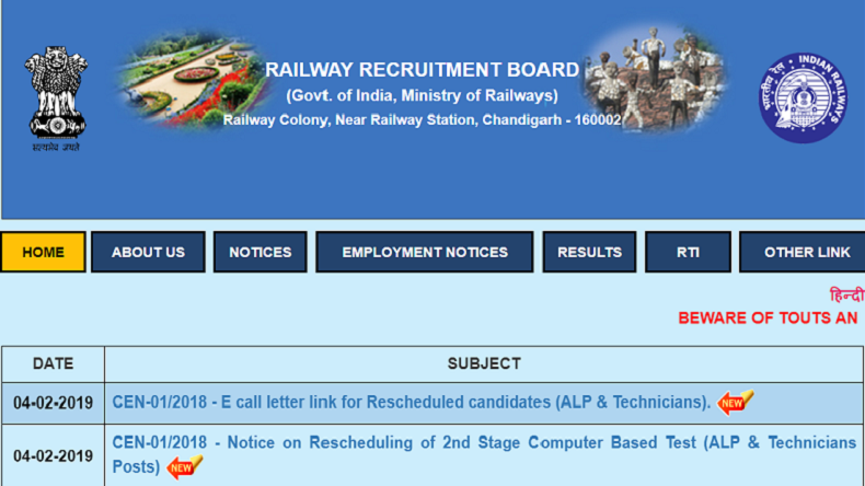 RRB, Railway Recruitment board, rrb official website, rrbcdg.gov.in, RRB 2nd stage Group C results, RRB 2nd stage Group C technician results, RRB Group C, D posts recruitment, 36,47,541 vacancies RRB,