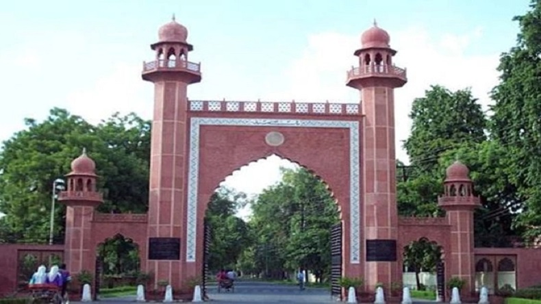 AMU students booked for sedition, 14 AMU students booked under sedition charges, complaint against AMU students for raising pro-pakistan slogans, Aligarh Muslim University, AMU students clash with republic tv, Bharatiya Jananata Yuva Morcha
