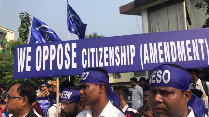 Citizenship Bill 2016, Citizenship Bill 2016 to be presented today, Northeast protest against Citizenship bill