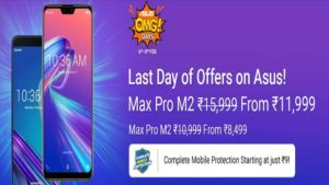 Flipkart OMG Days sale, Flipkart discount on ASUS Max Pro M2, ASUS Max Pro M2 specification, Prince