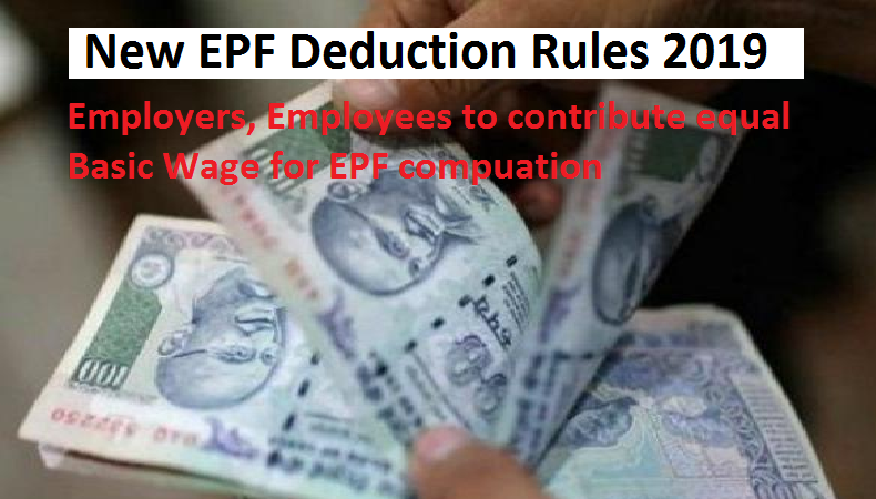Provident Fund litigations likely to reduce after SC verdict on EPF computation, know how to withdraw EPF