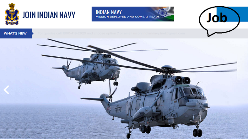 Indian Navy SSC, PSC recruitment 2019, Indian Navy recruitment notifications,Indian Navy recruitment posts vacant, Indian Navy recruitment educational qualifications, Indian Navy recruitment 2019, Indian Navy recruitment procedure to apply