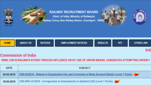 RRB ALP, Technician 2nd stage CBT, RRB official website, RRB ALP, Technician recruitment, rrbcdg.gov.in, RRB ALP, Technician 2nd stage recruitment, RRB ALP, Technician Provisional scorecard released,