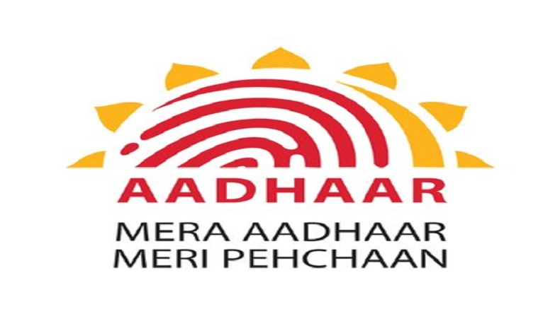 Aadhaar Card, UIDAI, UIDAI Aadhaar card Updates, documents for Aadhaar Card, Aadhaar Card Update, Aadhaar Card Documents, Unique Identity Card Aadhaar card, linking aadhar card