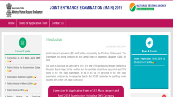 JEE Main 2019, JEE Main 2019 application correction link has been activated,The Joint entrance examination Main application correction link, JEE mains website jeemain.nic.in, New application out for JEE Main 2019, Jee Main Eligibility criteria