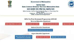 MAH CET 2019 Admit Card, MAH CET 2019 Admit Card, MAH CET 2019 admit card released, MAH CET 2019 hall tickets download, MAH CET 2019 admit cards, steps to download admit card online, hall tickets download,