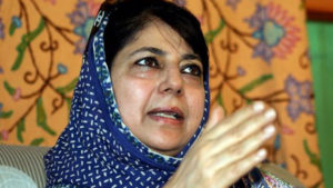 Former Jammu and Kashmir chief minister Mehbooba Mufti would contest upcoming Lok Sabha polls from south Kashmir's Anantnag constituency.