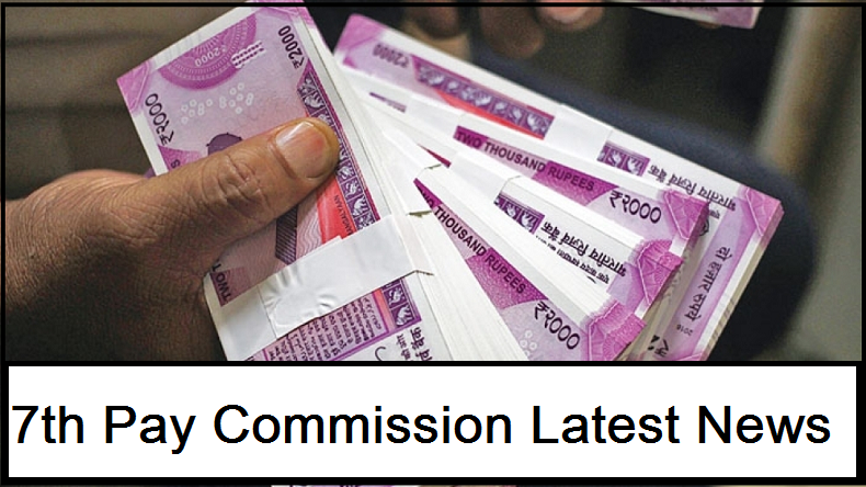 7th Pay Commission news, 7th CPC updates