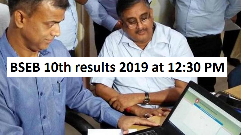 Bihar Board 10th results 2019: Download class 10 Bihar Board Matric result using a mobile phone