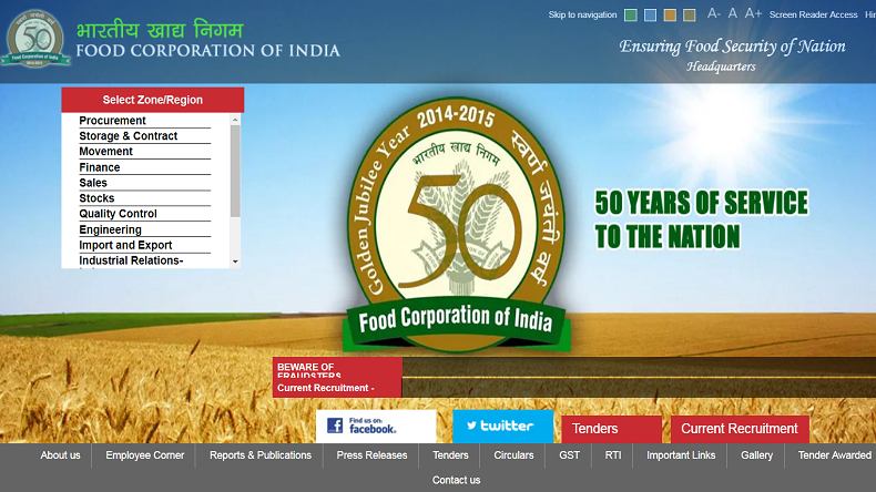 Food Corporation of India (FCI) Recruitment 2019