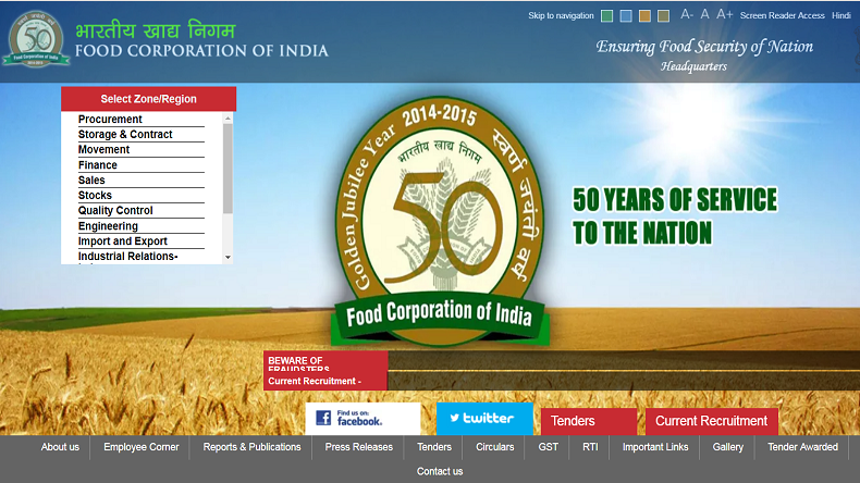 Food Corporation of India (FCI) releases important notice on fraudulent recruitment advertisement @ fci.gov.in
