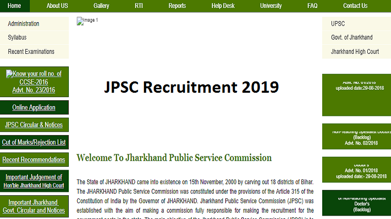 JPSC Recruitment 2019: Apply for above 200 Assistant Professor vacancies by this date