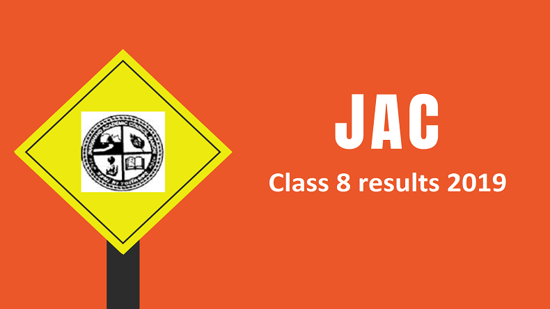 Jharkhand JAC class 8 result 2019 declared @ jac.nic.in, know how to download