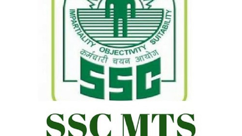 SSC MTS 2019, SSC MTS 2019 Notification, Multi Tasking non-technical Staff 2019, ssc.nic.in, SSC MTS 2019 How to apply, SSC MTS 2019 Salary, SSC MTS 2018 Eligibility criteria,