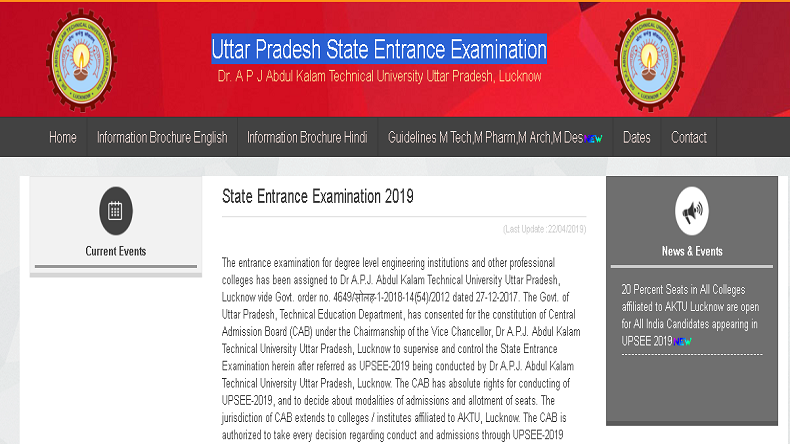 UPSEE 2019: All you need to know about Uttar Pradesh State Entrance Examination
