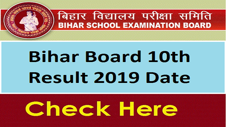 Bihar Board 10th Result 2019: BSEB Class 10th result to be