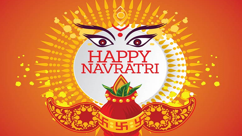 Happy Chaitra Navratri 2019 Quotes, Wishes, Messages in Hindi: Navratri Greetings, Wallapers & Status for Whatsapp and Facebook