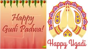Happy Gudi Padwa 2019 wishes, messages in Marathi, Happy Gudi Padwa status, Happy Gudi Padwa SMS, Happy Gudi Padwa wallpapers, Happy Gudi Padwa images, Happy Gudi Padwa quotes for Whatsapp, Happy Gudi Padwa for Facebook, happy ugadi wishes, happy ugadi sms, happy ugadi messages