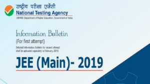 JEE Main 2019, JEE Main 2019 NTA, JEE Main 2019 paper 2 exam tomorrow, JEE Main 2019 special guidelines, JEE Main 2019 exam for B.ARCH, B. PLAN candidates