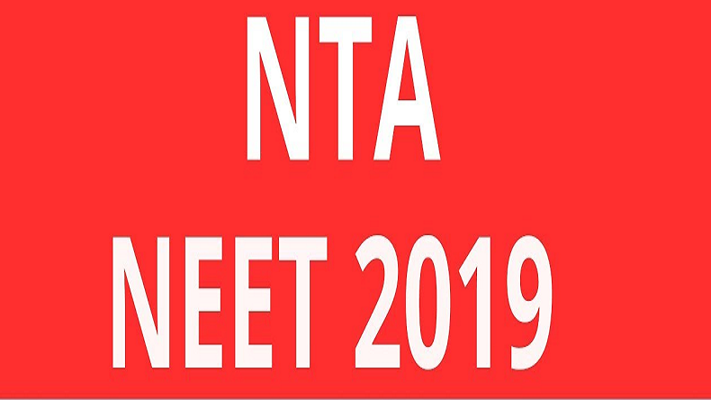 NTA NEET Results 2019 likely to be announced tomorrow: Know how to download @ ntaneet.nic.in