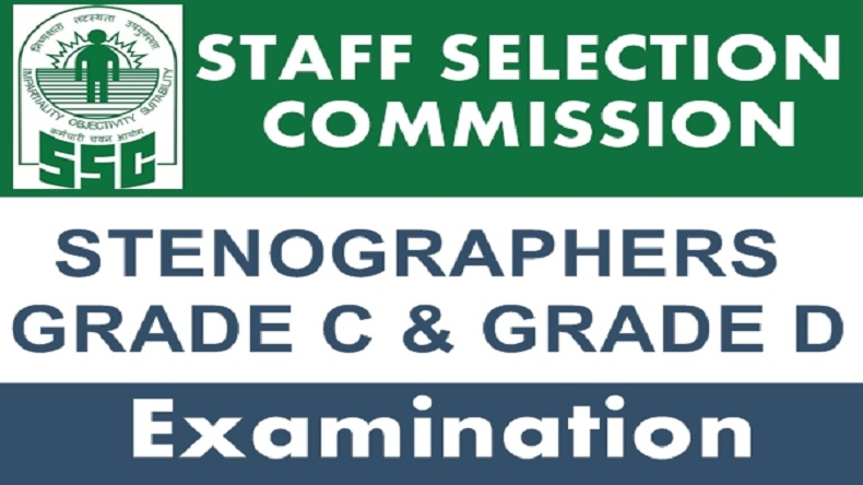 SSC Stenographer Grade C, D 2017 IA&A department recruitment, SSC Stenographer Grade C, D 2017 , ssc.nic.in, cag.delhi.nic.in/statechoice, cag.gov.in,