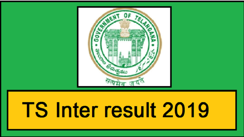 TS Inter result 2019, TSBIE result 2019, Telangana state board to declare 1st and 2nd year result, TS Inter result on April 18, bie.telangana.gov.in