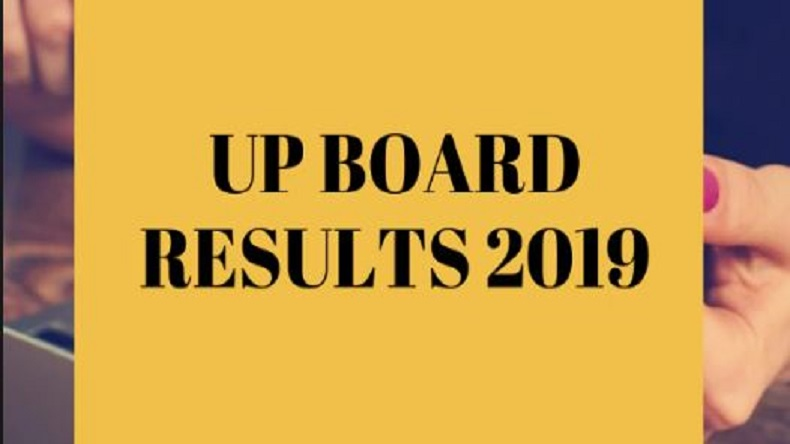 UP Board 12th Result 2019 websites to check, UP Board 12th Result 2019 websites, UP Board 12th Result 2019 through SMS, UP Board 12th Result 2019 through mobile app
