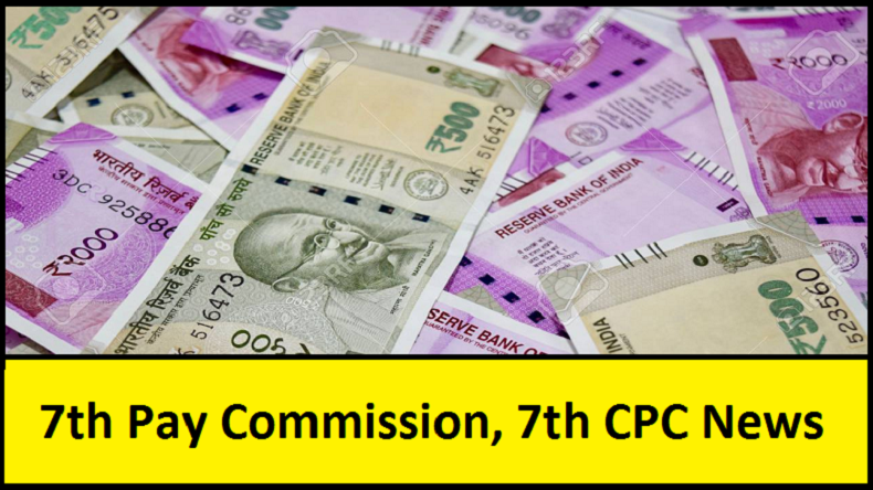 7th Pay Commission, 7th CPC latest news: Central Government employees to get Rs 21,000 as basic salary, fitment to be increased by 3 times, say reports
