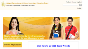 gseb, ssc results 2019 date, www.gseb.org 2019, www.gseb.org, gseb ssc result 2019, gseb result 2019, 10th result, gseb.org, ssc result 2019, ssc result, websites to check