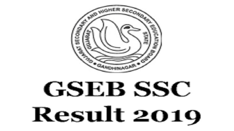 Gujarat Board class 10th Result 2019, Gujarat Board SSC result 2019, SSC gujarat board class 10th result 2019, class 10th board gujarat results 2019, Gujarat Secondary and Higher Secondary Education Board ,