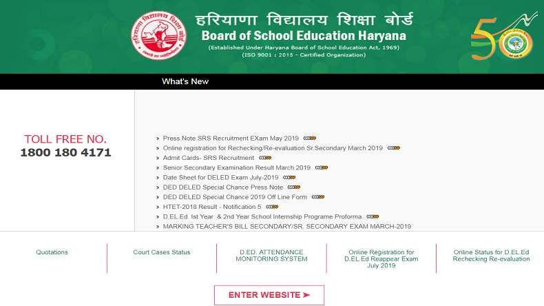 HBSE 10th Result 2019: Haryana Board to declare Class 10th result tomorrow at bseh.org.in, check details inside