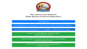 JKBOSE Result 2019: Re-evaluation process for Class 10th Kashmir and 12th Jammu result 2019 begins at jkbose.ac.in